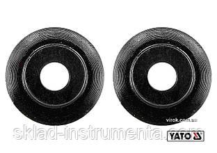 Різці для труборіза YT-2233 YATO 18 х 6 x 4.8 мм 2 шт