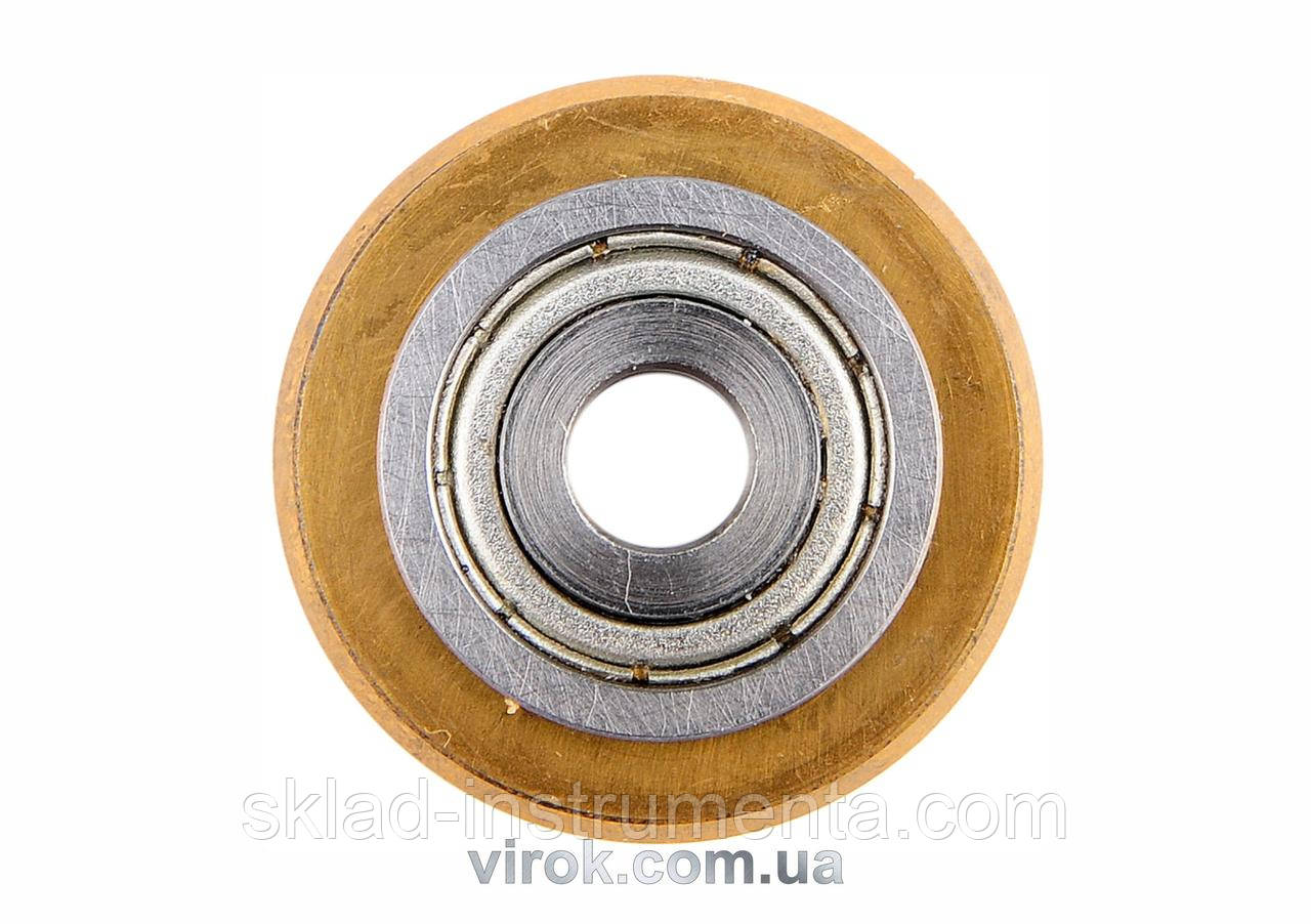 Ролик відрізний для плиткоріза YATO YT-3704,-05,-06,-07,-08 22 x 14 x 2 мм