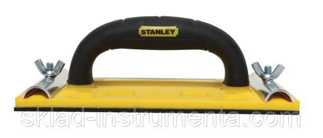 "Терка для гіпсокартону STANLEY ""Hand Sander"" 178 х 92 мм"