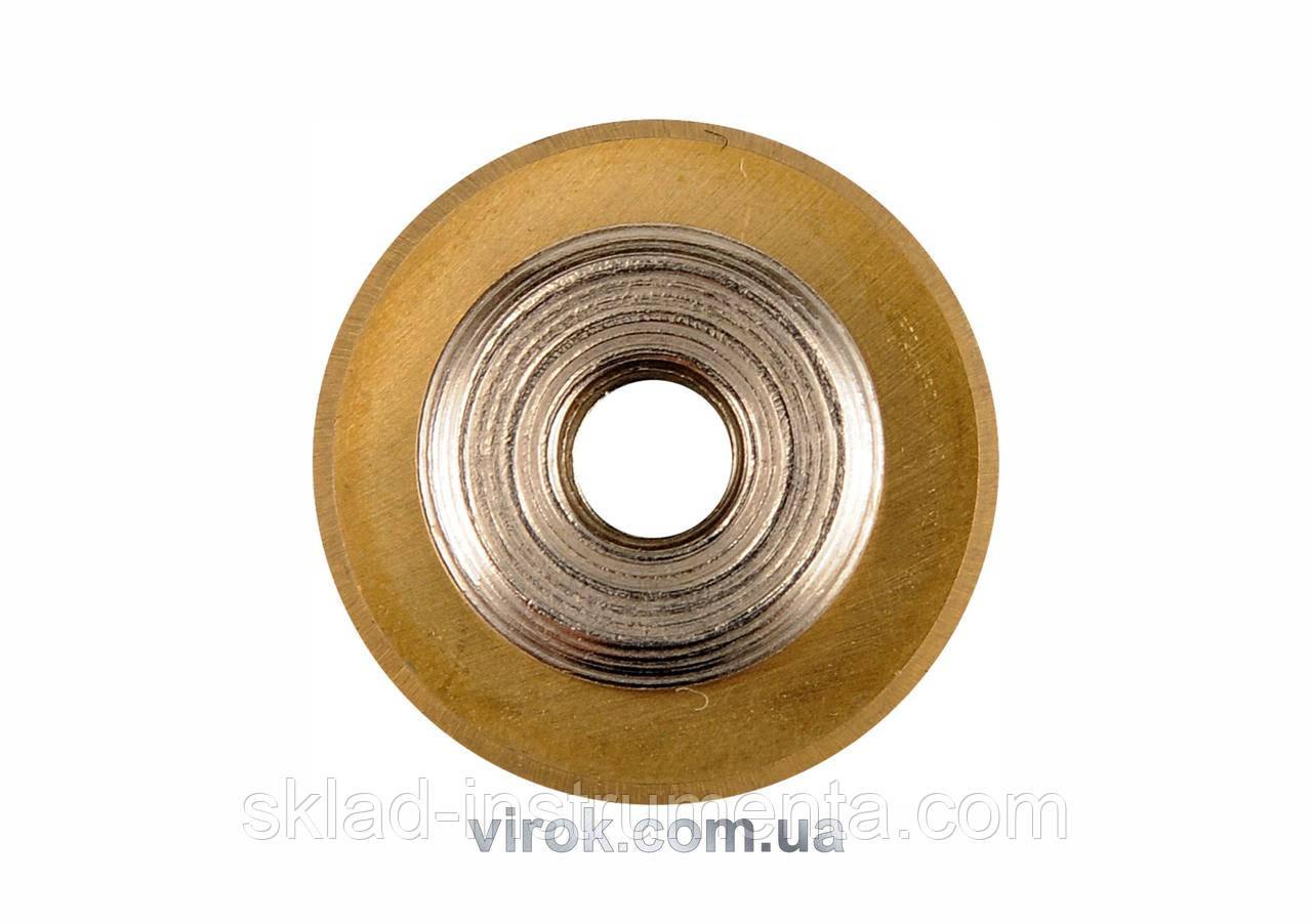 Ролик для плиткоріза YATO YT-3704,-05,-06,-07,-08 22 x 11 x 2 мм