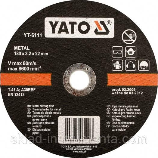 Диск відрізний по металу YATO Ø=115 х 22 х 2.5 мм