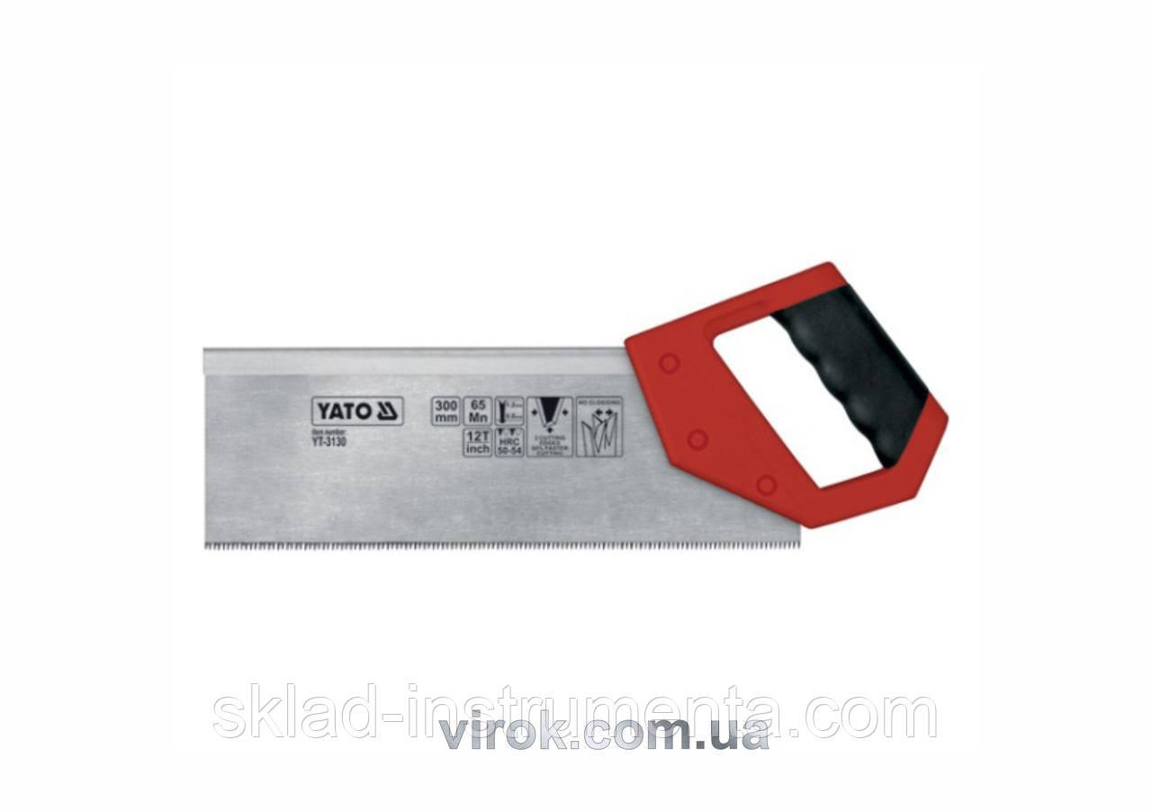 Ножiвка пасовочна для стусла YATO 300 мм 12TPI