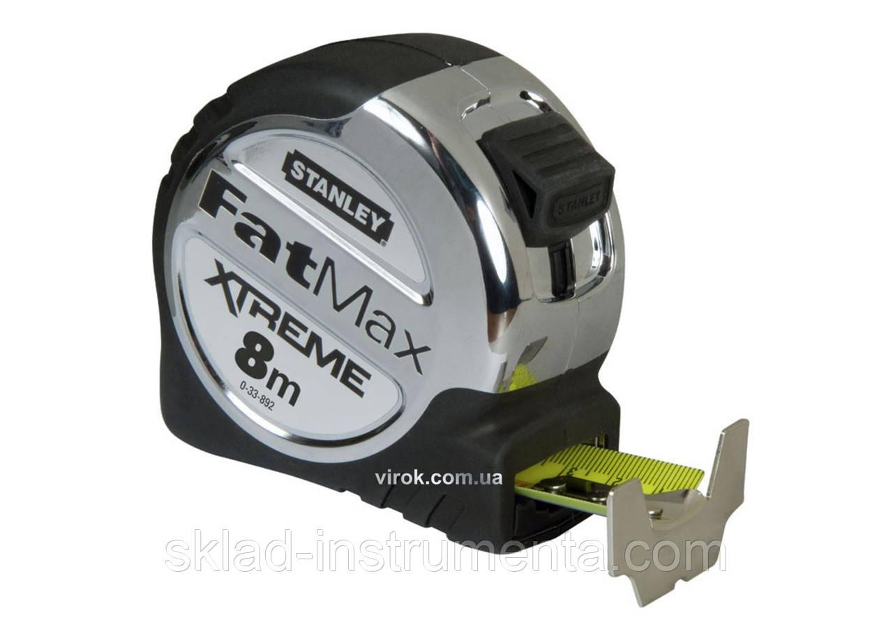 "Рулетка STANLEY ""FatMax Xtreme"" 8 м х 32 мм"