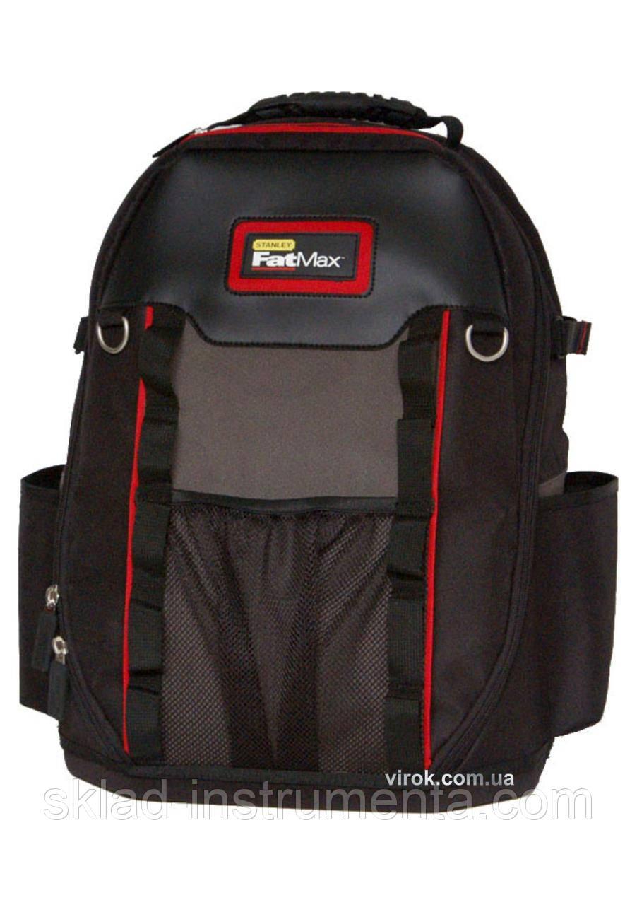 """Рюкзак для інструментів STANLEY """"FatMax"""" 36 x 46 x 27 см"""