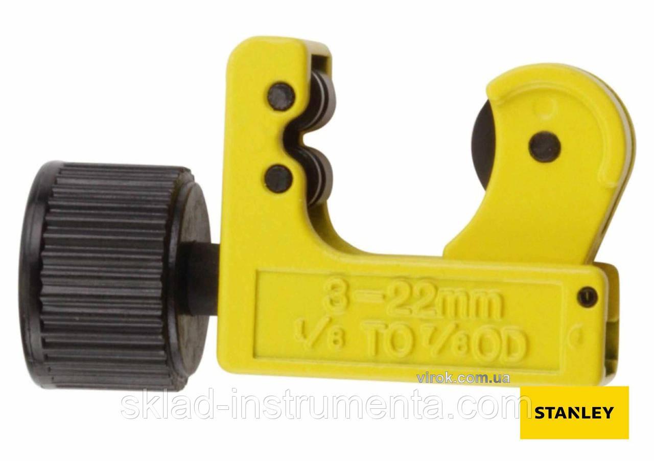 Труборез роликовый для медных труб STANLEY 3-22 мм