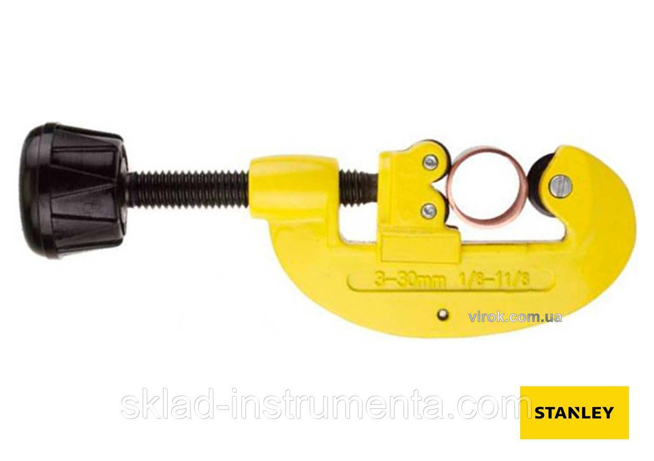 Труборіз роликовий для мідних труб STANLEY 3-30 мм