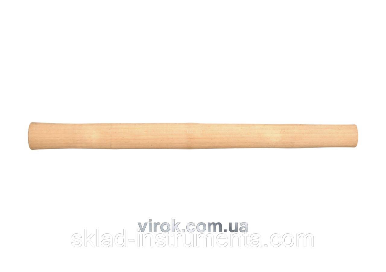 Ручка для молотка VOREL 3-4 кг 60 см