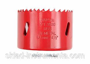 Пила кільцева біметалева YATO HSS M3 76 мм