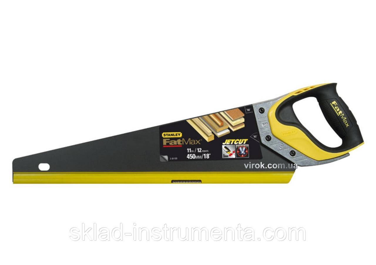 """Ножівка по дереву STANLEY """"FatMax"""" з покриттям """"Blade Armor"""" 450 мм 11TPI"""