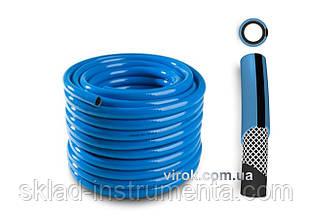 Шланг ПХВ пневмат. признач. синій з роб. тиск. 2 МПа, Ø=12,5 мм, t=2,7 мм, l= 50 м