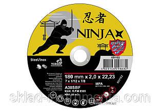 """Диск відрізний по металу та нержавіючій сталі NINJA ТМ """"VIROK"""" Ø=180х22.23 мм t=2 мм"""