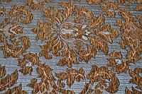 Мебельная ткань Acril 50% Сникер ботом, фото 1