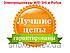 Электрошокер - дубинка sher x8 эксклюзив, Киев, фото 2