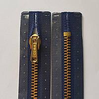 Металлические молнии М3 PRYM 16, 18, 20 см неразъемные с механическим фиксатором, синий и голубой