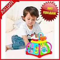 Игрушка развивающая детская маленькая вселенная, развивающая музыкальная игрушка для детей мультибокс
