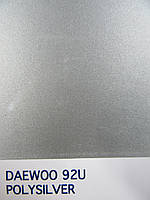 Автомобильный Реставрационный карандаш 92 U Серебристо-серая