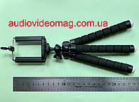 """Тренога """"Гибкие ножки"""", малая (24 см), для смартфона, фотоаппарата"""