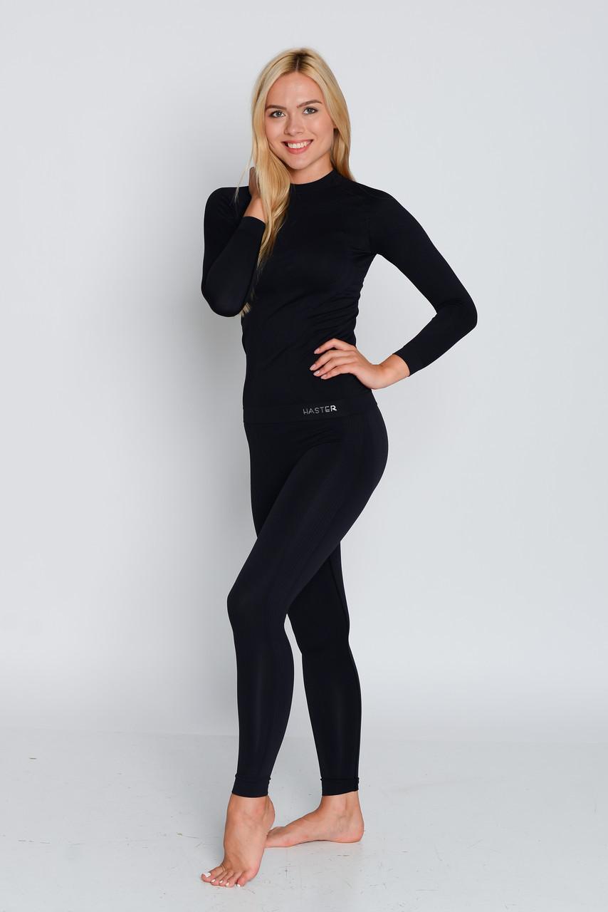 Комплект женского термобелья для спорта HASTER ProClima зональное бесшовное