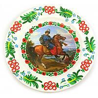 """Тарелка """"Козак на коне"""" расписано в ручную 24 см 30440D"""