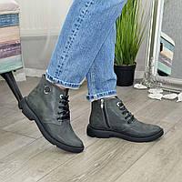 Ботинки серые женские на шнуровке, натуральная кожа сатин