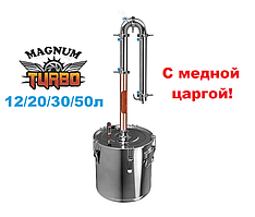 "1.5"" БК Magnum Turbo + мідна царга"