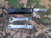 Многофункциональный нож Grand Way 21132, фото 1
