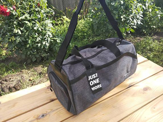 Дорожная / Спортивная сумка, фото 2