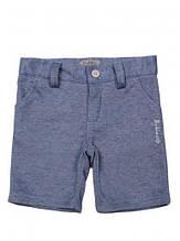Детские шорты для мальчика Byblos Италия BU1286 Голубой