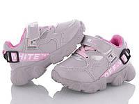 Детские кроссовки, 21-26 размер, 8 пар, BBT