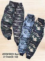 Спортивные брюки для мальчика 2-7 лет. Оптом. Турция