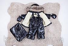 Зимний детский теплый комбинезон-трансформер 3в1: курточка, конверт для ног, полукомбинезон /  0-2 года, енот, фото 3