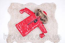 Зимний детский теплый комбинезон-трансформер 3в1: курточка, конверт для ног, полукомбинезон /  0-2 года, енот, фото 2