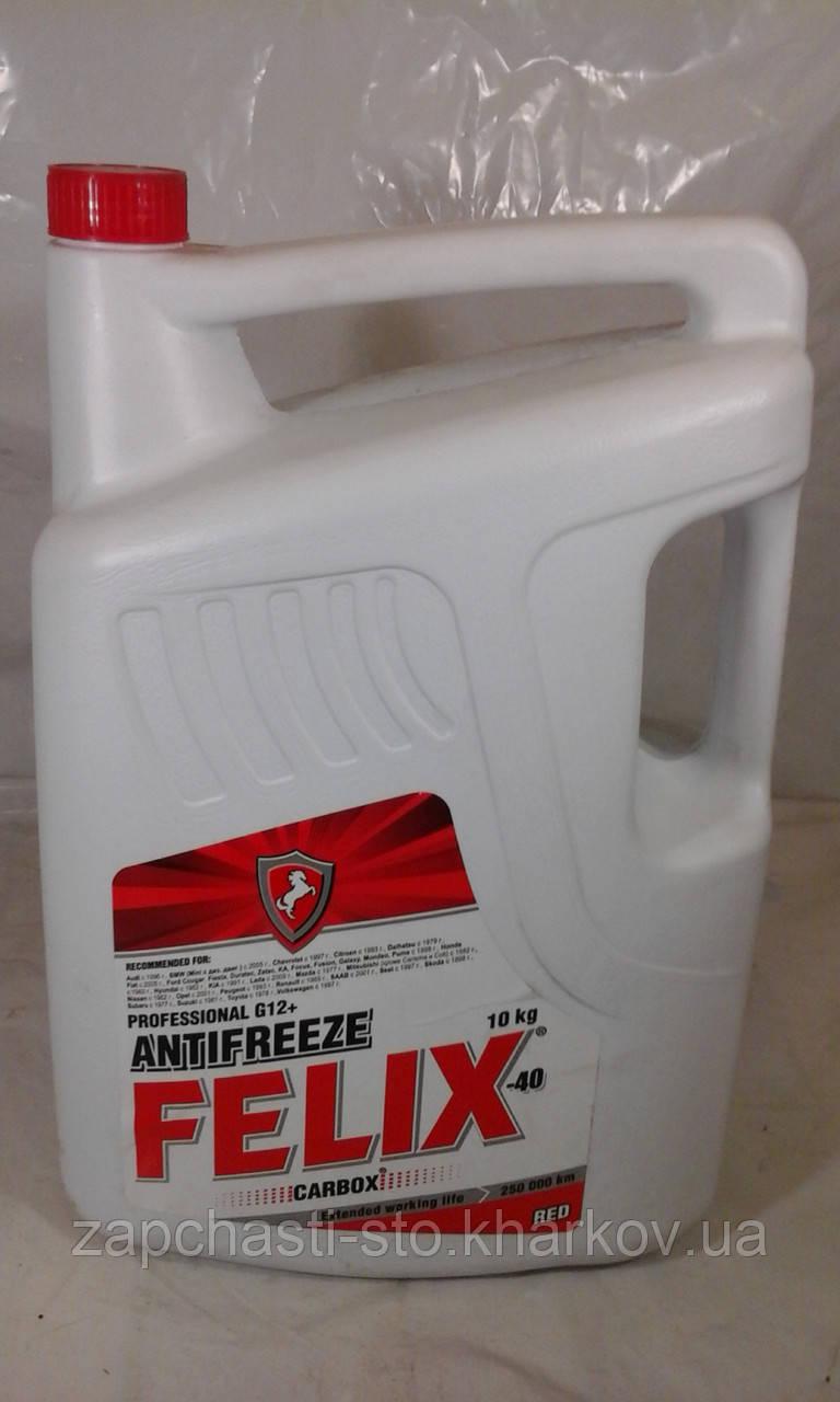 Антифриз красный G12 Felix Carbox 10кг (и для алюминиевых радиаторов)