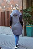 Демисезонная удлиненная  жилетка женская Размер 48 50 52 54 56 58 60 62 Разные цвета, фото 3