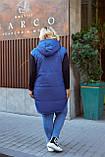 Демисезонная удлиненная  жилетка женская Размер 48 50 52 54 56 58 60 62 Разные цвета, фото 2
