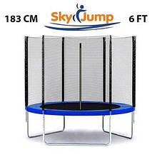 Батут SKY JUMP 183 см для детей с защитной сеткой, садовий для дома, Спортивные батуты детские