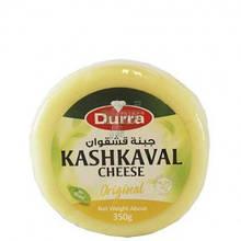 Сыр Кашкавал  Kashkaval 350 грамм