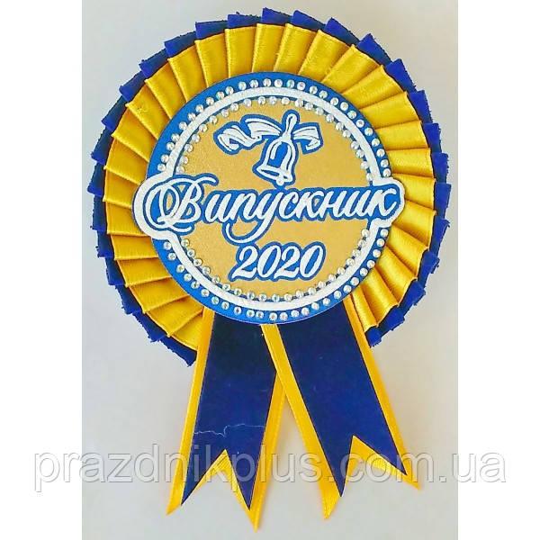 Выпускник 2021. Значок выпускника (желто-синий)