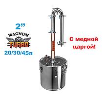 "2"" БК Magnum Turbo + мідна царга"