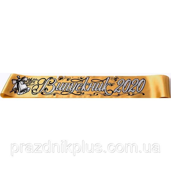 Выпускник 2021: Золотая лента с черным колокольчиком
