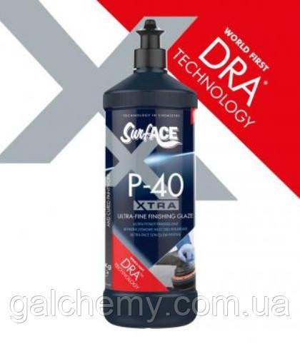 Антиголограмна паста-глайз P-40 XTRA FINISHING GLAZE (1 кг), Surf-ACE