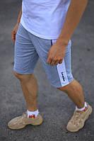 Мужские шорты Calvin Klein 21529 серые
