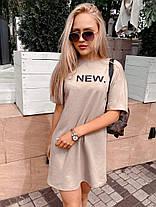 """Стильне плаття-футболка оверсайз """"Urban"""", фото 3"""