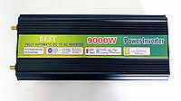 Преобразователь INVERTER 9000W 12/220 преобразователь электричества,инвертор напряжения постоянного тока PR5