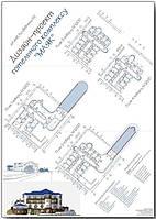 Дизайн-проект разработка презентация