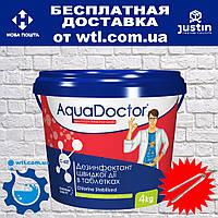 Химия для бассейнов. AquaDoctor C-60T 4 кг. Шок хлор. Быстрый хлор. Таблетки для бассейна Аквадоктор