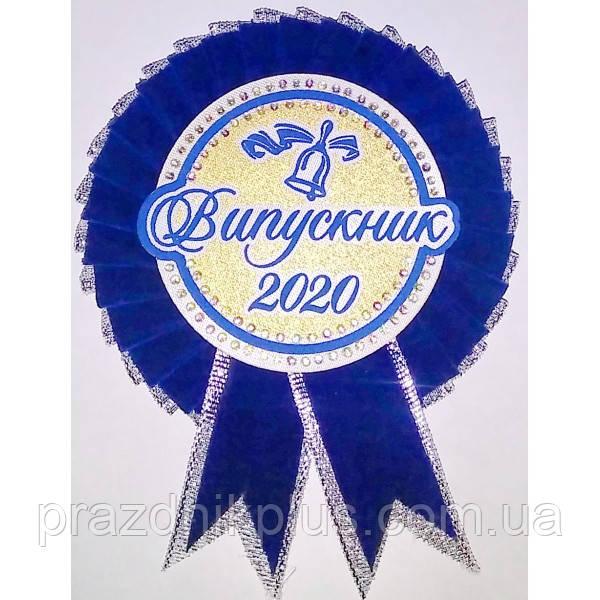 Выпускник 2021. Медаль выпускника (синий с серебром)