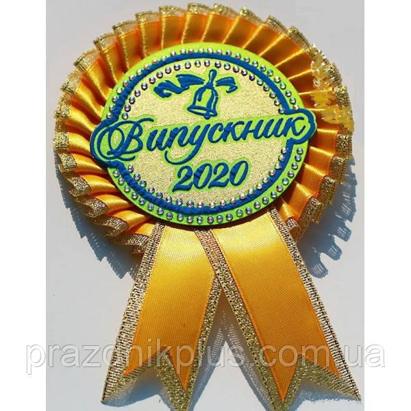 Выпускник 2021. Значок выпускника (золото)