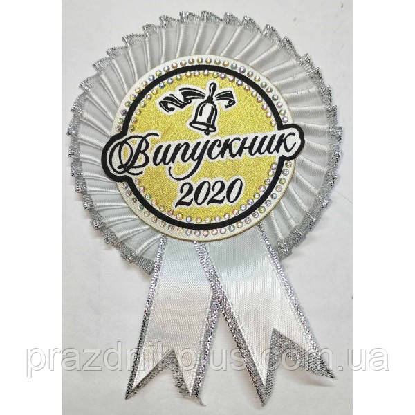 Выпускник 2021. Медаль выпускника (белая)