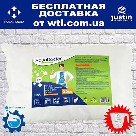 Средство для понижения уровня pH Aquadoctor pH Minus 25 кг (мешок) Аквадоктор в гранулах, фото 2